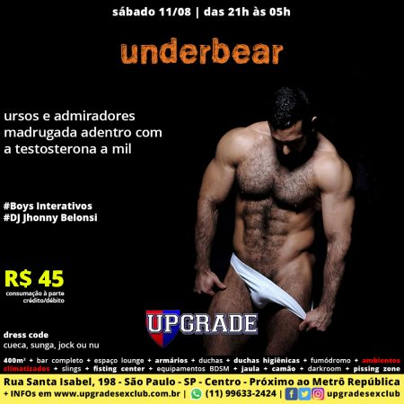 UnderBear